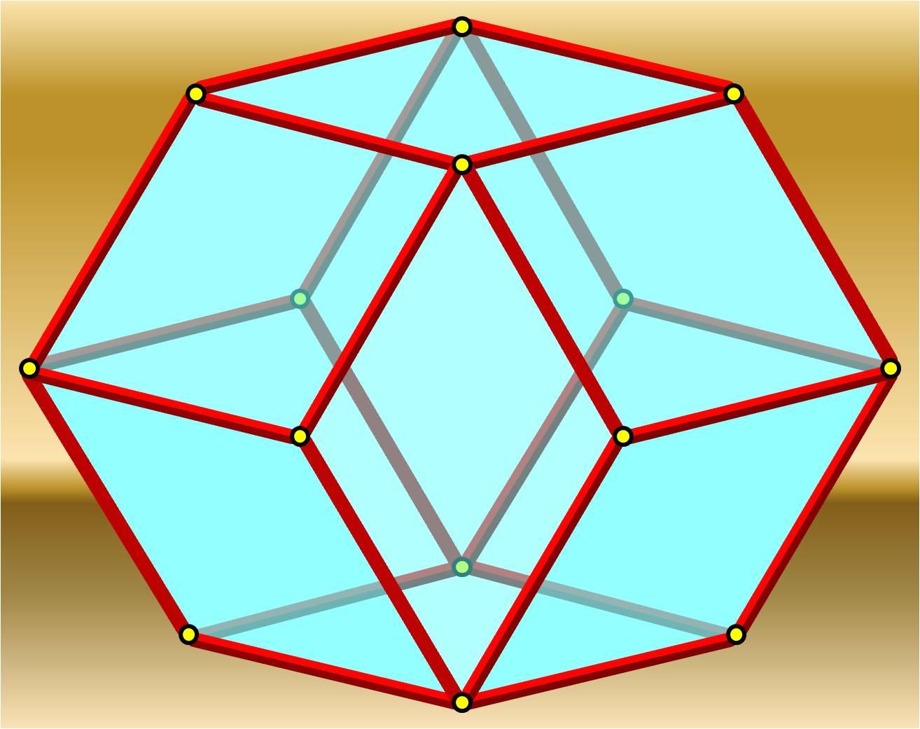 Dodecaedro. Imagem: Wikimedia commons.