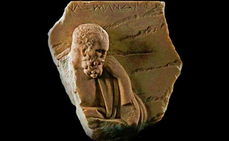 Gravura representando Anaximandro
